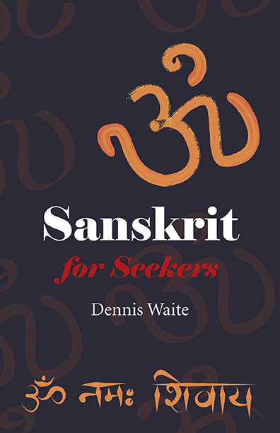 Sanskrit for Seekers