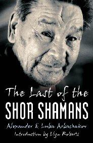 Last of the Shor Shamans, The by Alexander and Luba Arbachakov